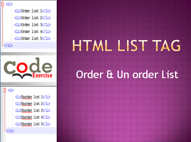 html list tag
